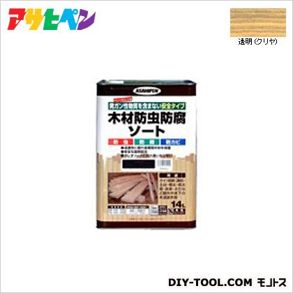 木材防虫防腐ソート 透明 14L