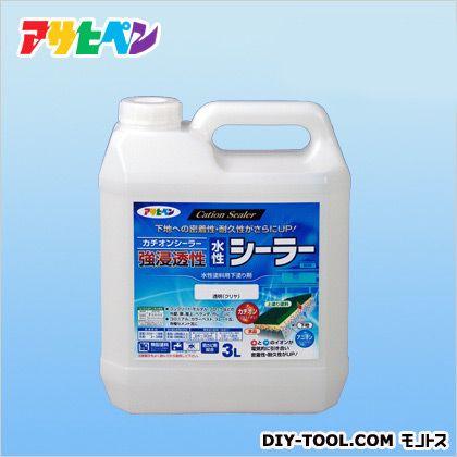 強浸透性水性シーラー3L クリヤ 3L