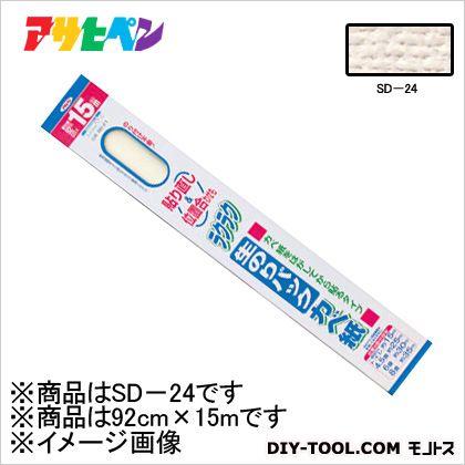 生のりパックカベ紙(壁紙、クロス)  92cm×15m SD-24