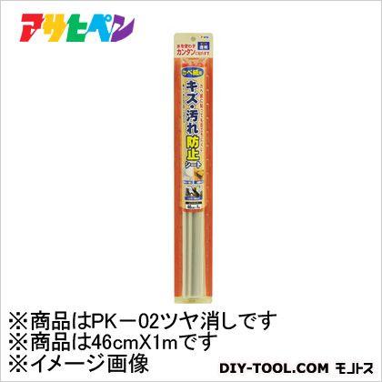 ペット用カベ紙保護シート PK-02ツヤ消し 46cm×1m