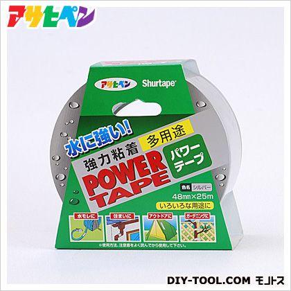 パワーテープ強力粘着多用途補修テープ シルバー 48mm×25m T251