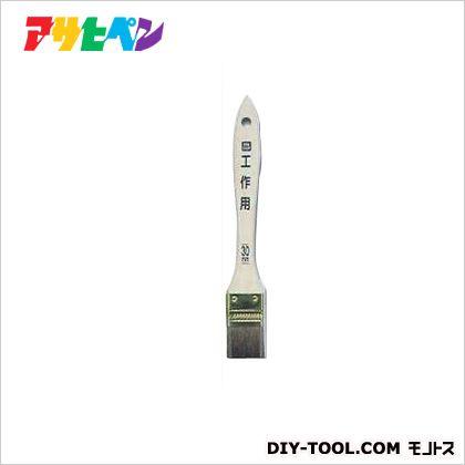アサヒペン 塗装用刷毛(ハケ)PC工作用 30ミリ CK-30