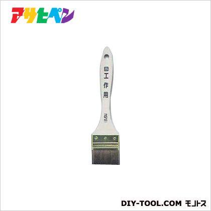 アサヒペン 塗装用刷毛(ハケ)PC工作用 45ミリ CK-45