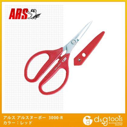 アルス/ALS ヌーボー(万能型・ステンレス)レッド 3000-R