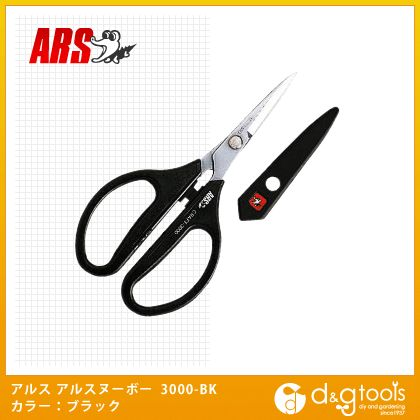 アルス/ALS ヌーボー(万能型・ステンレス)ブラック 3000-BK