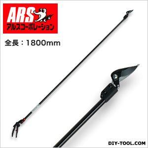 超軽量プロ用高枝鋏カーボンチョキ剪定タイプ  1800mm 180PCC-1.8