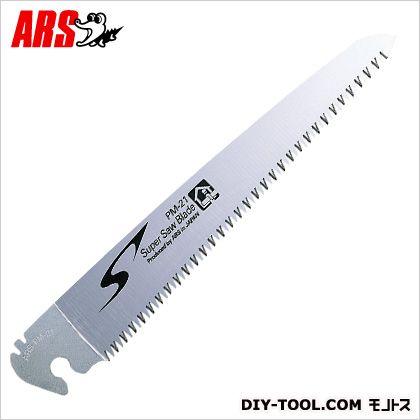 アルス/ALS 折込鋸ピーメタル21替刃 PM-21-1