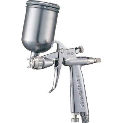 自動車補修・金属塗装用少量吐出低圧スプレーガンΦ0.4   LPH-50-042G