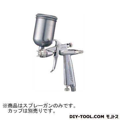 自動車補修・金属塗装用少量吐出低圧スプレーガンΦ1.0   LPH-50-102G
