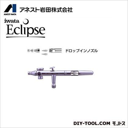 エクリプスシリーズエアーガンエアーブラシ  G1/8 HP-SBS