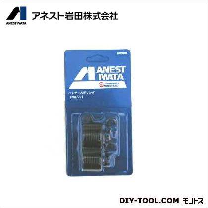 ハンマースプリング   MP9896