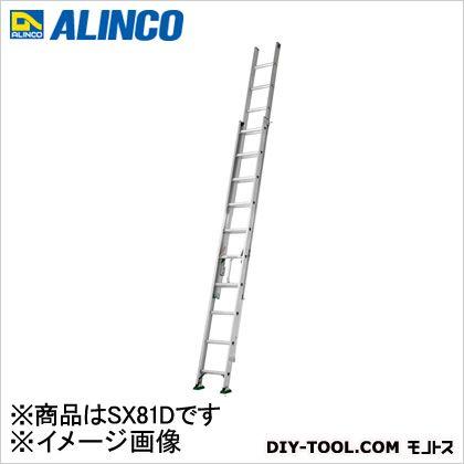 二連梯子全長5.01m~8.12m最大仕様質量130kg   SX-81D