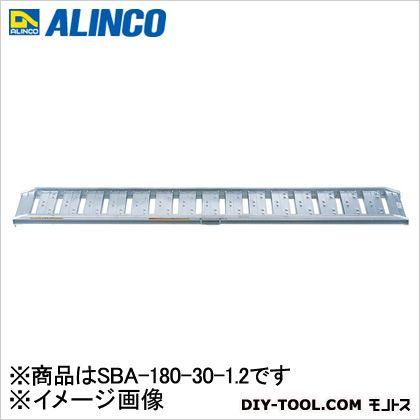 【送料無料】アルインコ(ALINCO) アルミブリッジ SBA-180-30-1.2 1