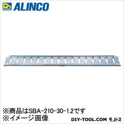 【送料無料】アルインコ(ALINCO) アルミブリッジ SBA-210-30-1.2 1