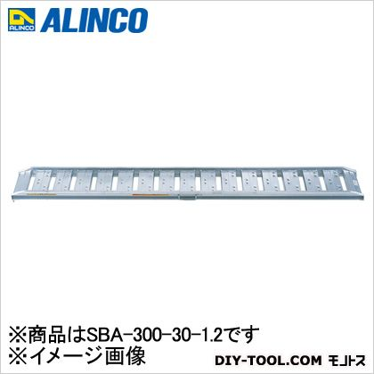 【送料無料】アルインコ(ALINCO) アルミブリッジ SBA-300-30-1.2 1