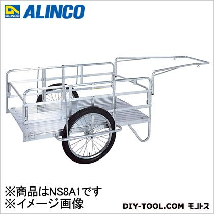 【送料無料】アルインコ(ALINCO) アルミ製折りたたみ式リヤカー(リアカー) NS8-A1