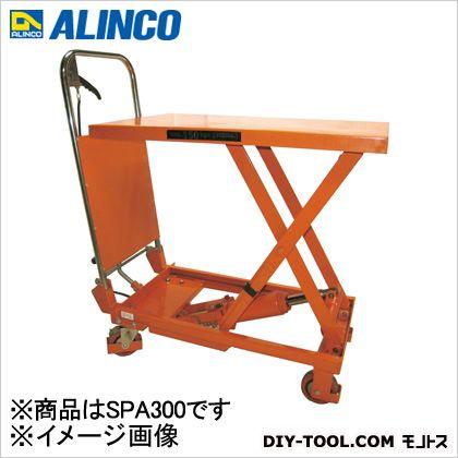 【送料無料】アルインコ(ALINCO) テーブルリフト SPA-300