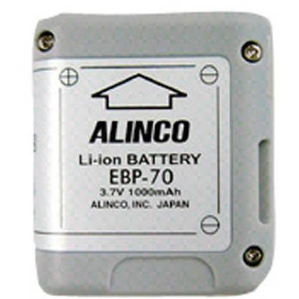 リチウムイオンバッテリーパック3.7V1000mAh   EBP-70 1 個