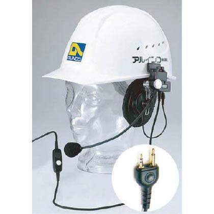 【送料無料】アルインコ/ALINCO ヘルメット用ヘッドセット EME53A 1個