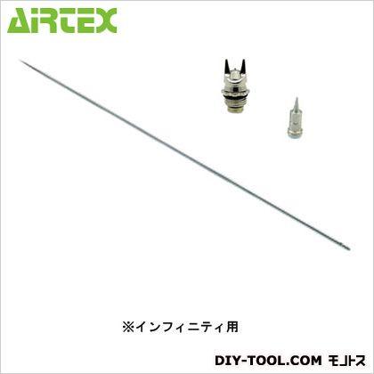 【送料無料】エアテックス インフィニティ用ノズルベースセット0.15mm E/G/I/C用 SZ0.15i