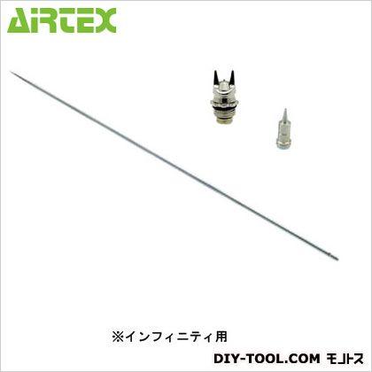 【送料無料】エアテックス インフィニティ用ノズルベースセット0.4mm E/G/I/C用 SZ0.4i