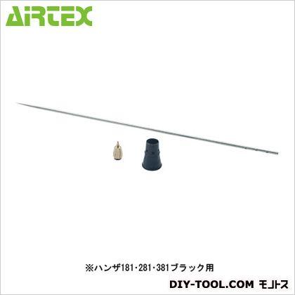 【送料無料】エアテックス ハンザB用ノズルベースセット0.2mm(181/281/381ブラック用) E/G/I/C用 HZSZ0.2