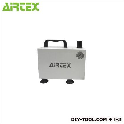 【送料無料】エアテックス コンプレッサーAPC018ホワイト 幅260×奥行235×高さ170(mm/取手含まない) APC018-1