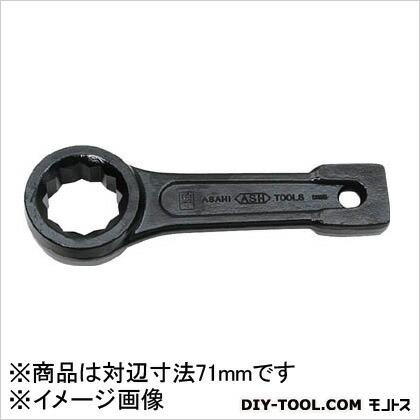 【送料無料】ASH 打撃めがねレンチ71mm 351 x 120 x 38 mm DR0071
