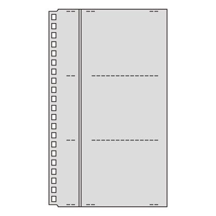リヒトラブ カードホルダー用ポケツト A-5000P