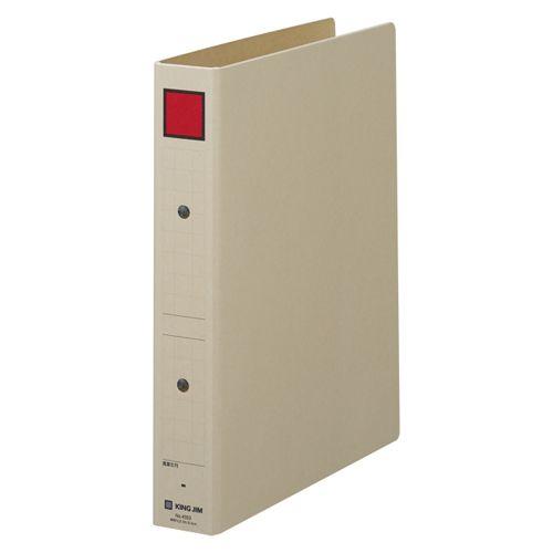 キングジム 保存ファイル 赤 4353