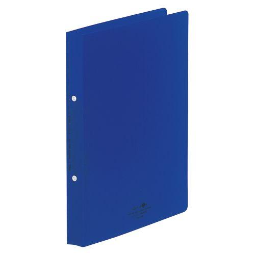 リヒトラブ リングファイルA4S150 藍 F-5005-11
