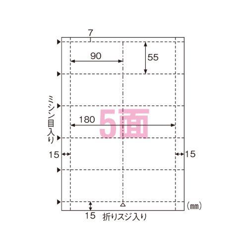 ヒサゴ エコノミー名刺横2ツ折5面 EBX03S