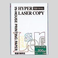 伊東屋 ハイパーレーザーコピーA4200g HP104