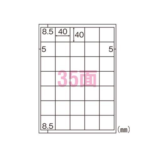 ヒサゴ A4タックシール35面 OP3030