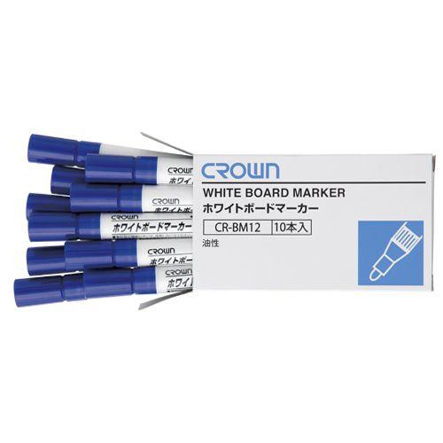 クラウン ホワイトボードマーカー中字【10本】 青 CR-BM12-BLX10