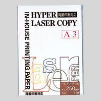 伊東屋 ハイパーレーザーコピーA3250g HP205