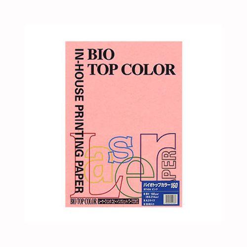 伊東屋 バイオトップカラーA3(50枚入) ピンク BT454