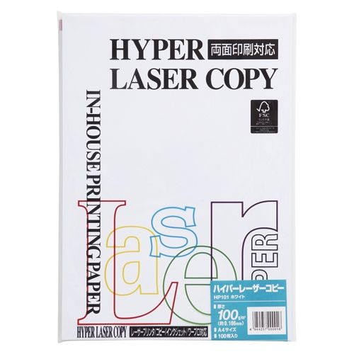 伊東屋 ハイパーレーザーコピーA4100g HP101