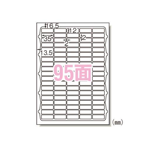 エーワン ラベルシールIJ光沢紙95面 63295