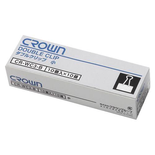 クラウン ダブルクリップ紙箱入 CR-WC3X10-B