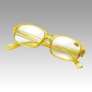 西敬 老眼鏡強度 黄 S-104S