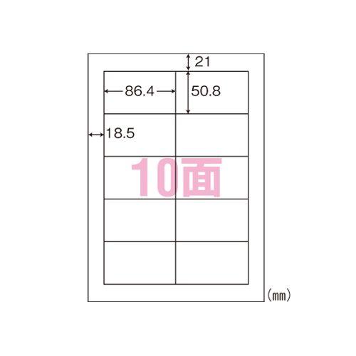 東洋印刷 ナナワールドプライスラベル10面 WP01001