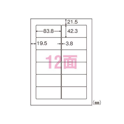 東洋印刷 ナナワールドプライスラベル12面 WP01202
