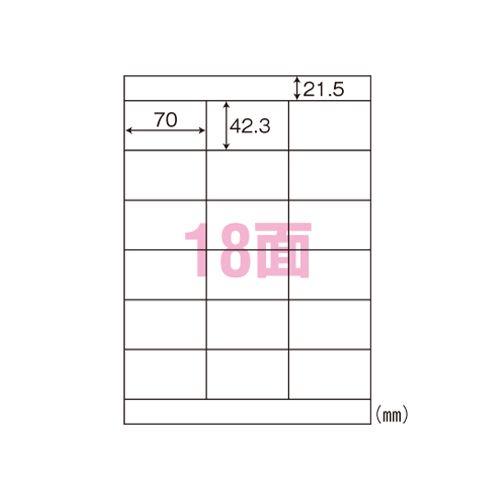東洋印刷 ナナワールドプライスラベル18面 WP01801