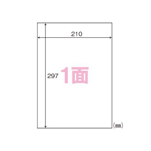 東洋印刷 ナナワールドプライスラベル1面 WP00101