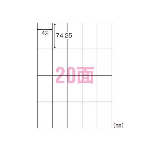 東洋印刷 ナナワールドプライスラベル20面 WP02001