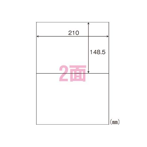 東洋印刷 ナナワールドプライスラベル2面 WP00201