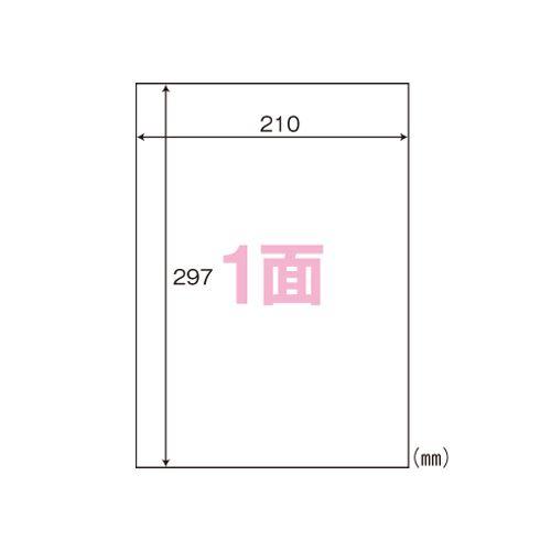 東洋印刷 ナナ・コピーコピー用ラベル C1Z