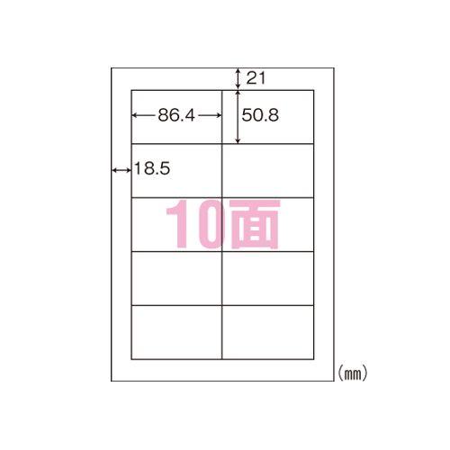 東洋印刷 ナナ・ワードページプリント用ラベル LDW10MB