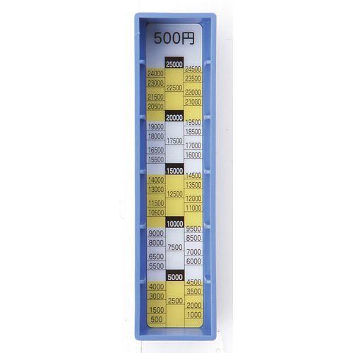 カール事務器 コインレジ差し替えコインボックス MR-500